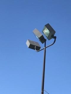 retro fit LED light